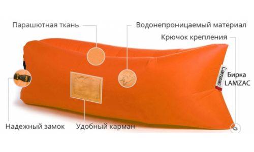 Надувной лежак Lamzac