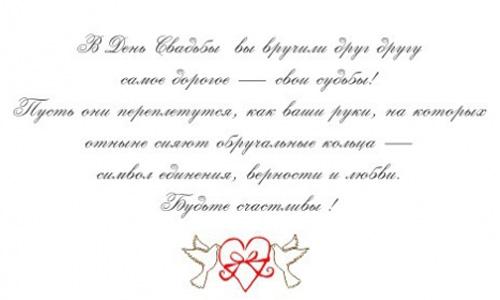 Конверт для поздравления
