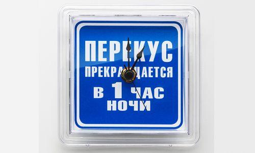 Часы-магнит на холодильник