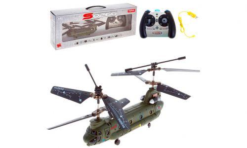 Радиоуправляемый вертолет S026G